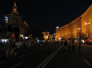 Night Live in Kyiv, Ukraine