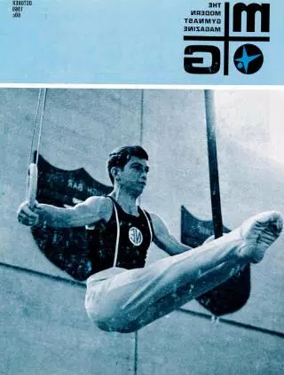 Seymour Rifkind on the cover of The Modern Gymnast Magazine in 1969